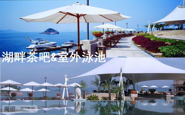 千岛湖开元度假村酒店   美团推荐 千岛湖梦之岛旅行社  ※以下为部分