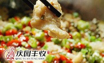 【深圳】庆园丰收鱼庄-美团