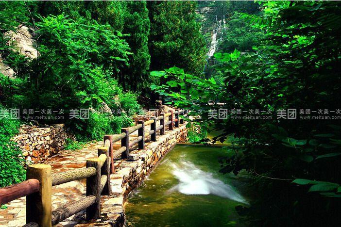 黄金谷瀑布群风景区门票  黄金谷山水画廊是济南市区内的原始生态园区
