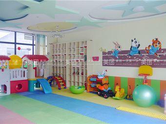 稚慧谷亲子园早教中心