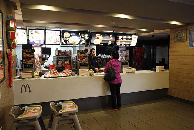 麦当劳是世界上最大的餐饮集团