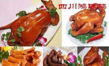 【蚌埠】四川鸿珠鸡-美团