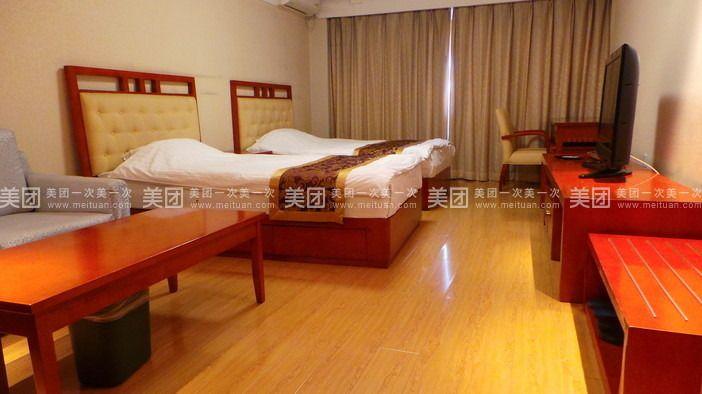 北京新金山奉元酒店预订/团购