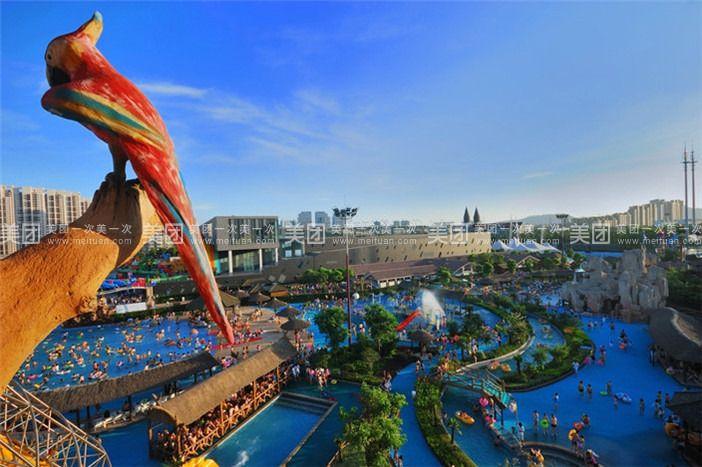 欢  乐世界集西方游乐园的活泼,欢快,壮观和东方古典园林的安闲,安静