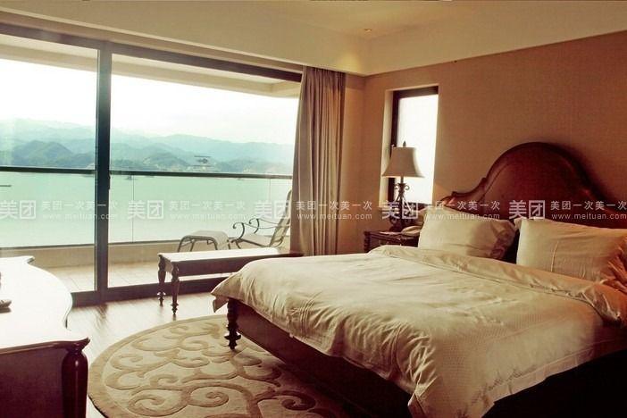 千岛湖花园度假公寓预订/团购