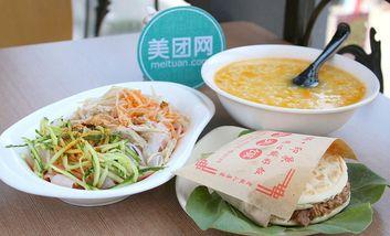 【西安】砂锅·印象-美团