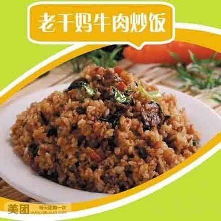 【合肥快吉客中式快餐团购】快吉客中式快餐单人餐