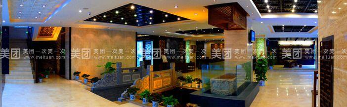 徽尚大酒店图片