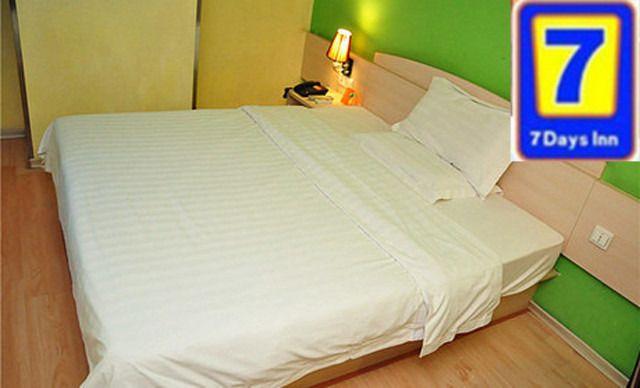 【7天连锁酒店】自主大床房入住1晚,免费WiFi