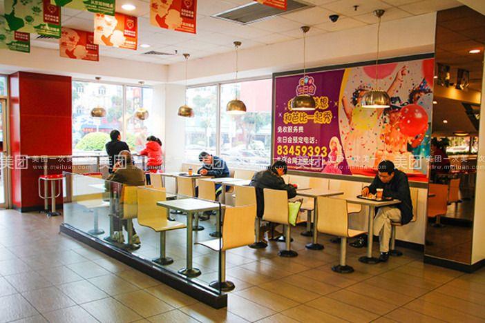 麦当劳是世界上的餐饮集团