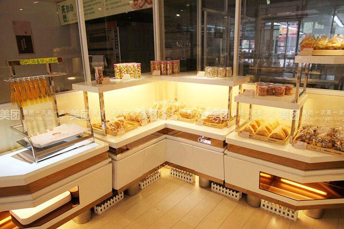 75 人均消费: 商户描述:安徽好梦圆食品有限公司是安徽省著名烘焙企业