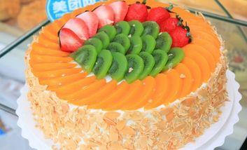 【西安等】锦尚▪康利来蛋糕一店-美团