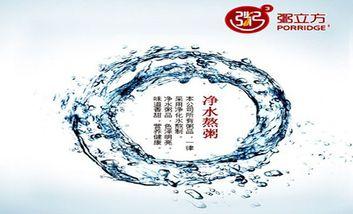 【北京】粥立方-美团