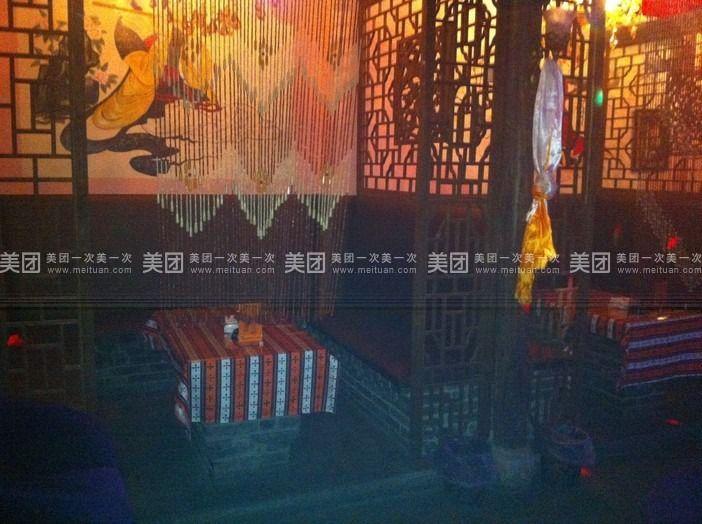 美食团购 咖啡酒吧茶馆 川西印象小酒馆