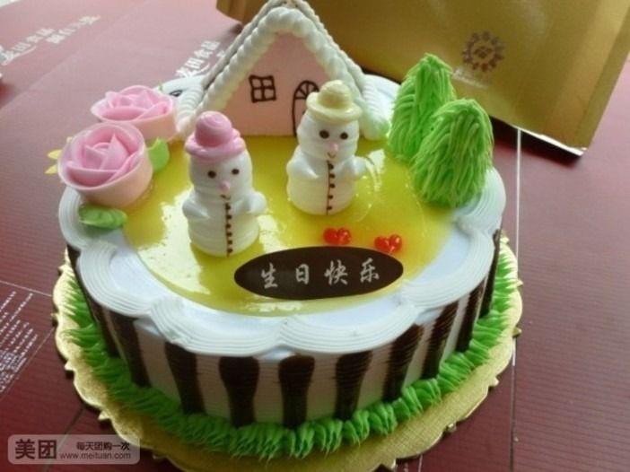 【北京麦田蛋糕团购】麦田蛋糕蛋糕团购|图片|价格