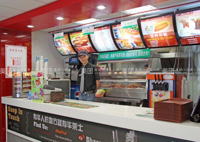 【北京华莱士团购】华莱士3人餐团购|图片|价格|菜单