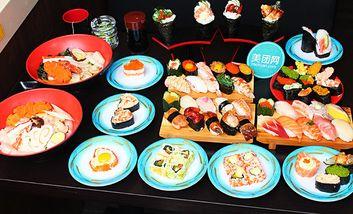 【广州】井上回转寿司自助餐-美团