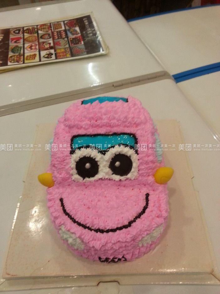 幼儿园蛋糕盘手工制作布置