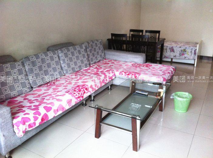 家和短租公寓预订/团购