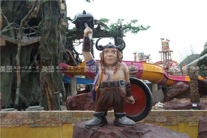 """乐园 丽水冒险岛水世界   """"欧陆风情园国际旅游度假区""""项目位于浙江省"""