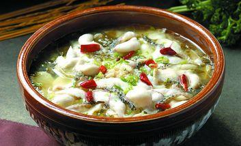 【西安】鱼味居-美团