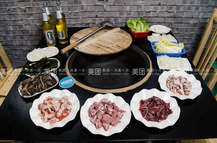 【深圳柴火土灶台团购】柴火土灶台8人餐团购|图片