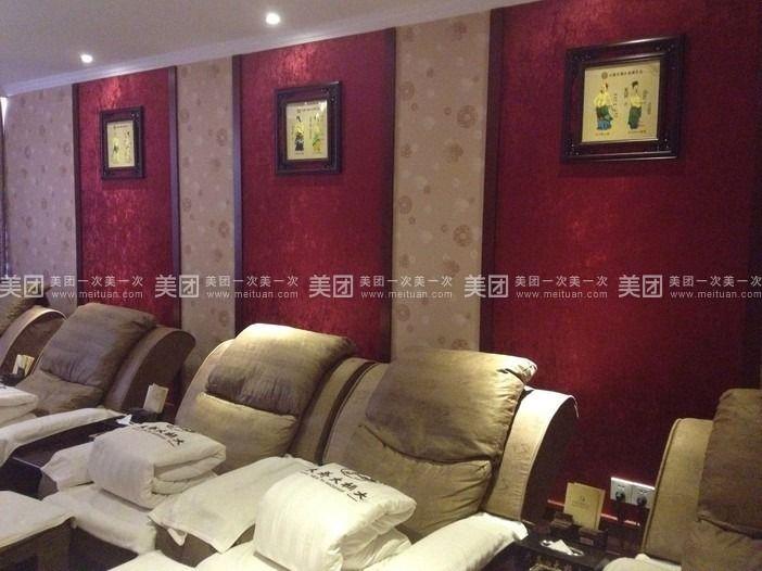 上海大桶大连锁足浴成立于2003年1月12日隶属于上海大桶大足部保健有限公司,是一家长期致力于保健养生、以连锁店形式为大型社区提供中高档为主的足浴养生服务的管理型企业。 公司秉着宏扬博大精深的黄帝内经养生和中医保健文化,结合国际都市上海的时尚前沿养生理念,独创了适合现代人保健的大桶大疗法(汗术疗法),能有效缓解都市人群因日常工作和生活引起的亚健康问题。多年来,凭借着现代化的连锁企业运营模式、丰实的实践管理经验和前瞻性的学习型团队,经过多年不懈地探索和积累,厚积薄发,在短短几年里迅速向市场。 2010年,