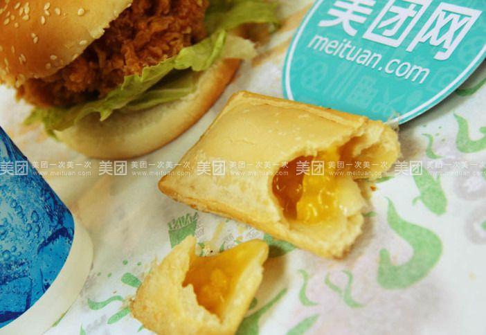 【铁岭华莱士团购】华莱士2人餐团购 图片 价格 菜单