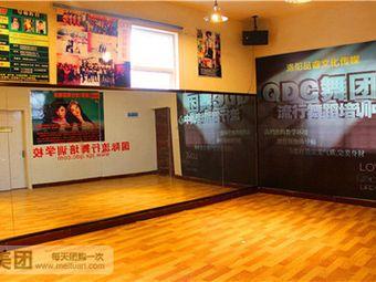 QDC流行舞职业培训