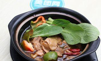 【南京】鲁味老友记黄焖鸡米饭-美团