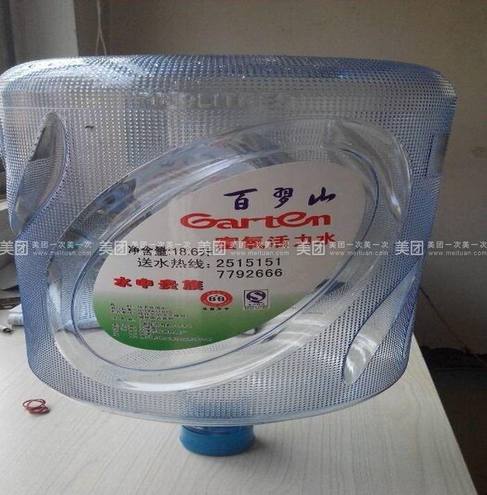【唐山安吉尔桶装水团购】价格|地址|电话|优惠券