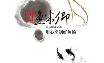 【南京】鱼米乡-美团