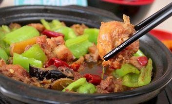 【西安】大城小鸡黄焖鸡米饭-美团
