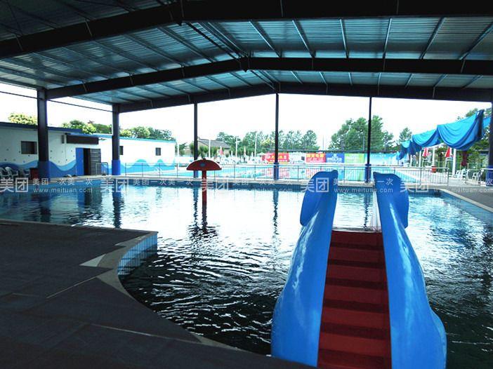 星光游泳馆