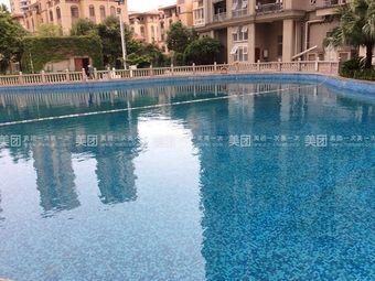 东城一号游泳池