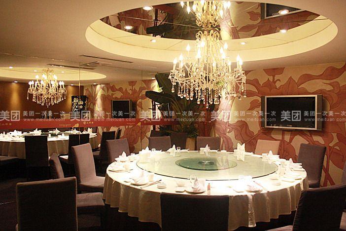 小平岛海鲜酒店