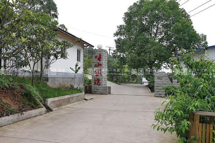 半山家院位于龙泉aaaa级风景区桃花沟,龙泉第一人民医院区医院