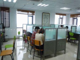 芜湖尚学教育