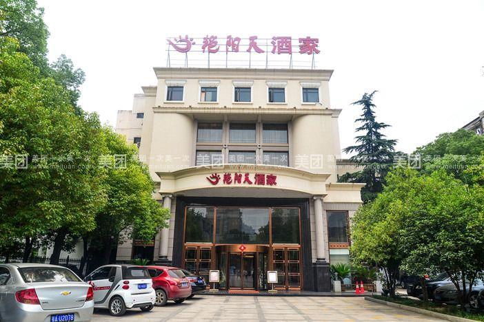 武汉艳阳天苏燕吧_武汉艳阳天商贸发展有限公司创建于1995年10月