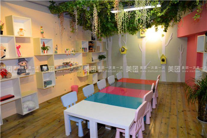 【北京workqcube儿童创意体验梦工场团购】儿童创意