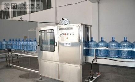 【青岛玉之露桶装水团购】玉之露桶装水玉泽泉大桶水