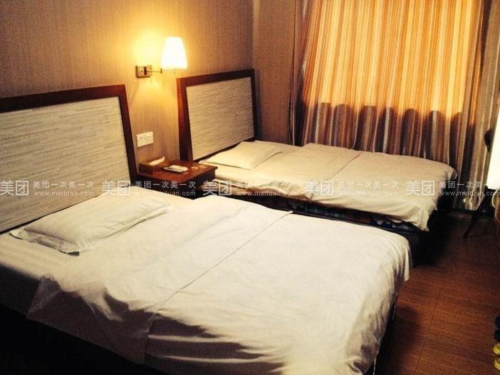 酒店住宿清单模板