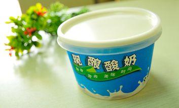 【郑州】中荷鲜奶吧-美团