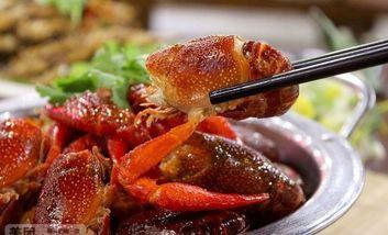 【西安】小李秘汁烤鱼-美团