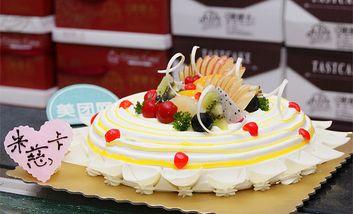 【上海】米慈卡烘焙坊-美团