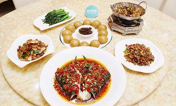 【广州】鱼你湘约-美团