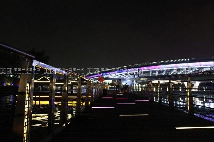 壁纸 大桥 桥 桥梁 夜景 702_467