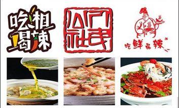 【长沙】吃湘喝辣-美团