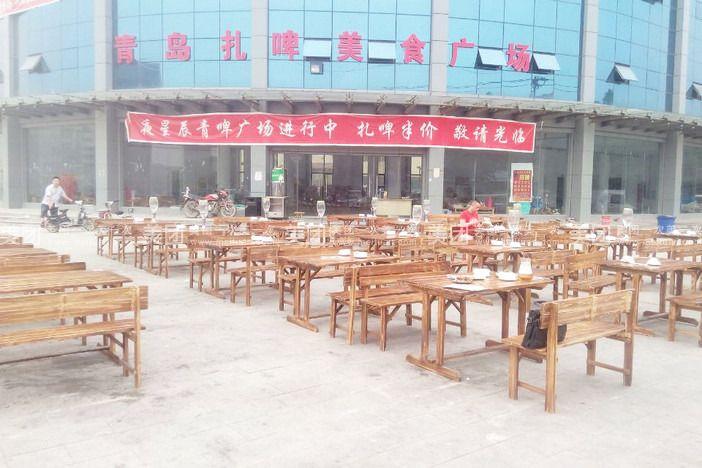 青岛扎啤美食广场