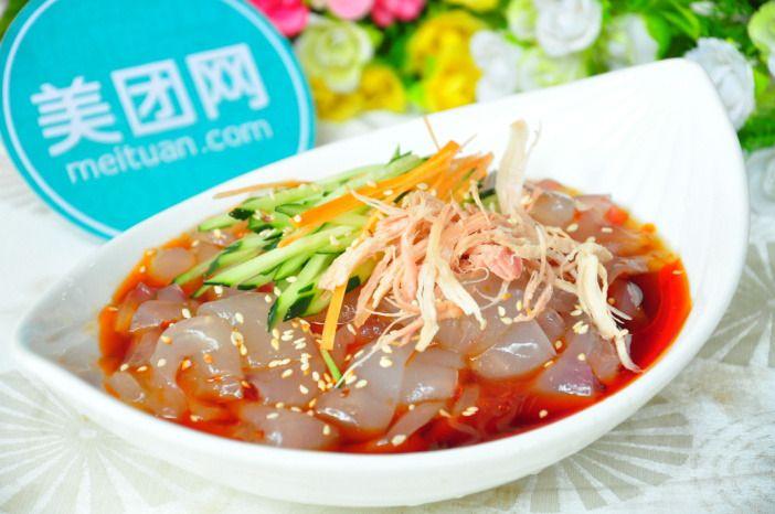 肉丝拉皮-阿瓦山寨(兴华店)-美团
